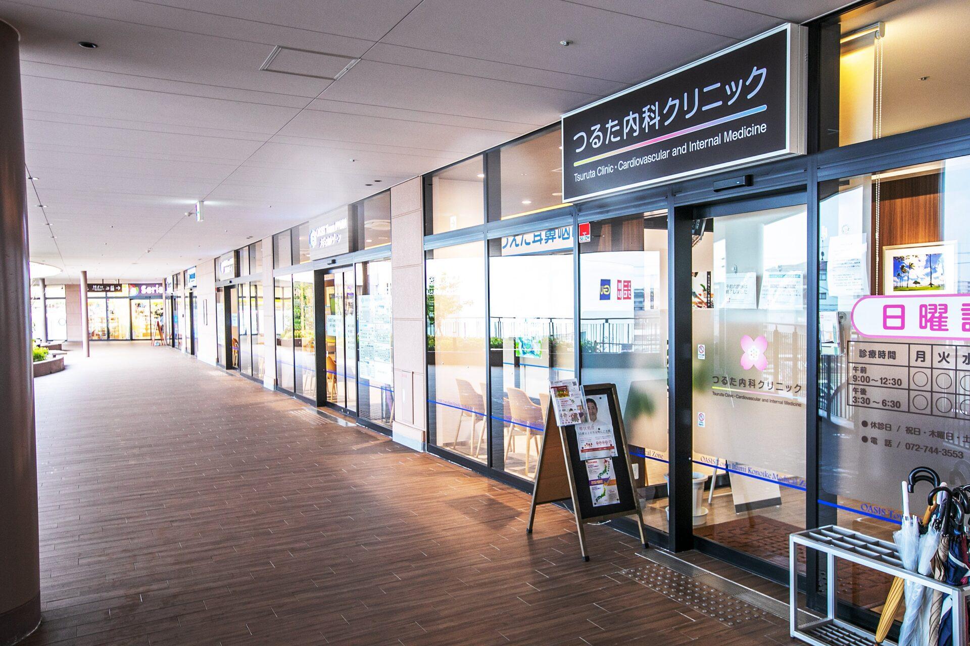 兵庫県伊丹市商業施設内歯科開業物件